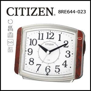 シチズン CITIZEN 目覚し時計 静か サイレントミグ644  置き時計 置時計 アナログ おしゃれ 木目仕上(白) wide02