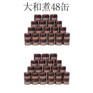 お中元 2021 食べ物 缶詰 鯨缶詰 クジラ缶詰 おつまみ缶詰 ご飯のおかず おつまみ 詰め合わせ 誕生日プレゼント 父 義父 義母 母 60代 70代 80代|wide02