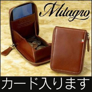 メンズ コインケース ボックス型小銭入れ カード入る 本牛革 ミラグロ CA-S-515|wide02