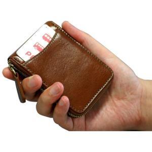 メンズ コインケース ボックス型小銭入れ カード入る 本牛革 ミラグロ CA-S-515|wide02|04