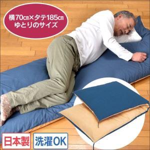 座布団 長座布団 紬織り調 綿100% 日本製 昼寝 椅子 ごろんと寝られる長座布団 紬調カバー|wide02