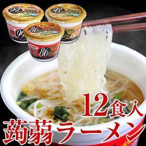 こんにゃく麺 こんにゃくラーメン カップ麺 カップラーメン ...