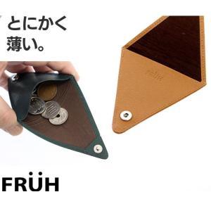 FRUH フリュー 薄い 財布 コインケース 小銭いれ メンズ トライアングル|wide02|03