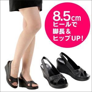ダイエット サンダル 美脚 洗える ブラック 室内サンダル レディース 靴  ヒール高8.5cm オフィスサンダル 健康サンダル 立ち仕事