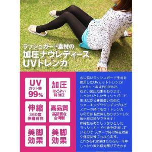 UVカット 99% ラッシュトレンカ 加圧下着 レディース 紫外線対策グッズ 紫外線カット 服 ラッシュガード|wide02|02