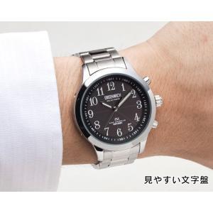 メンズ 電波ソーラー腕時計 腕時計 ソーラー電波 マルマンプロダクツ製 グリニッジ|wide02|02