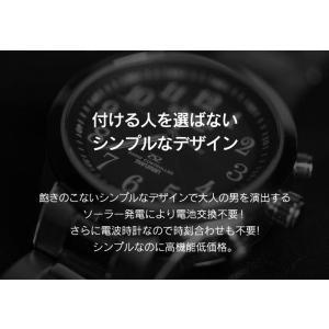 メンズ 電波ソーラー腕時計 腕時計 ソーラー電波 マルマンプロダクツ製 グリニッジ|wide02|04