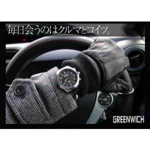 メンズ 電波ソーラー腕時計 腕時計 ソーラー電波 マルマンプロダクツ製 グリニッジ|wide02|06
