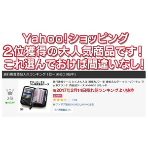 通帳ケース 革 レザー 銀行通帳ケース 本革 ...の詳細画像1