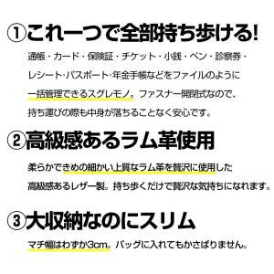 通帳ケース 革 レザー 銀行通帳ケース 本革 ...の詳細画像3