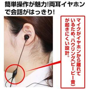 補聴器 日本製 ニコン・エシロール EF-P1 efp1 nikon デジタル式 両耳用 イヤホン ポケット型 乾電池式 1年保証 非課税|wide02|02