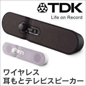 TDK 手元スピーカー テレビスピーカー Bluetooth ワイヤレス 卓上 リビング 日本 TDK Life on Record SP-TV24WA-BK|wide02
