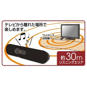 TDK 手元スピーカー テレビスピーカー Bluetooth ワイヤレス 卓上 リビング 日本 TDK Life on Record SP-TV24WA-BK|wide02|03