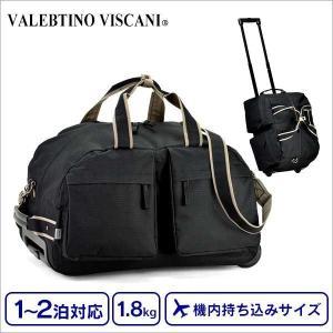 ボストンバッグ キャリーバッグ 機内持ち込みサイズ キャリーにもなるボストンバッグ 1-2泊 機内 旅行かばん VALENTINO VISCANI |wide02
