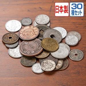 江戸-昭和 アンティーク貨幣プレミアムセット 貨幣セット 記念貨幣|wide02