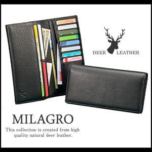 Milagro ミラグロ メンズ 長財布 二つ折り 財布 鹿 鹿革 鹿皮 ディアレザーロングウォレット HK-D-526|wide02