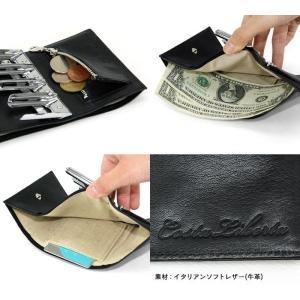 コインケース 小銭入れ コインキャッチャー 牛革 本革 財布 メンズ wide02 04