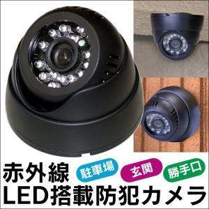 防犯カメラ 家庭用 屋外 ドーム型 動体検知 SDカード録画 赤外線LED 監視カメラ 防犯ビデオ 録画機能付き|wide02