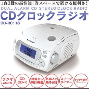 ポータブル CD プレーヤー ラジオ CDクロックラジオ FM AM 防災グッズ CD-RC118 地震対策グッズ wide02