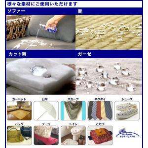ドライバリア365 300ml 超撥水 撥水スプレー 強力 コーティング ロータス ソファ 畳 綿 ガーゼ Dry Barrier|wide02|02