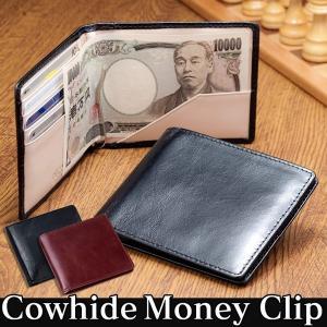 マネークリップ メンズ 財布 小銭入れ 本革 ブランド DECOS カード入れ 薄い財布 黒 茶 二つ折り 札ばさみ|wide02