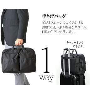 ビジネスバッグ 3WAY メンズ リュック 大容量 コーデュラナイロン 生地 ショルダーバッグ 黒 ブラック|wide02|02