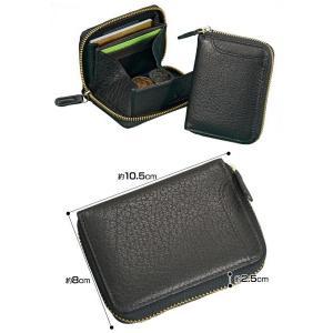 鹿革 ミラグロ ボックス型小銭入れ 財布 コインケース メンズ Milagro ディアレザー 横型 HK-D-530|wide02|05