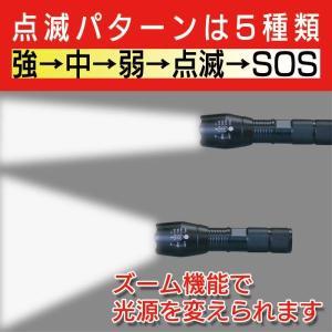 懐中電灯 LED 強力 300m照射  ズーム ライト YO-0300 防災グッズ 災害 地震対策グッズ|wide02|03