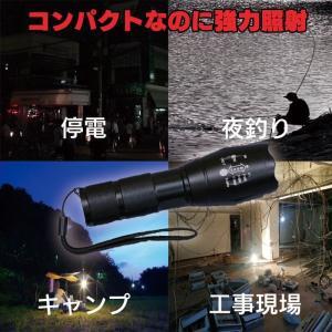 懐中電灯 LED 強力 300m照射  ズーム ライト YO-0300 防災グッズ 災害 地震対策グッズ|wide02|04