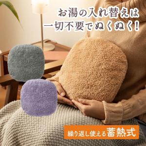 湯たんぽ 充電式 nuku2 大きい 足 長時間 8時間 コードレス お湯不要 無地 やわらか湯たん...