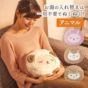 湯たんぽ 充電式 nuku2 足 長時間 8時間 ソフト湯たんぽ やわらか湯たんぽ うさぎ コードレ...