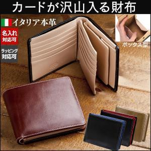 財布 メンズ 二つ折り 大容量 コンパクト 革 皮 牛革 本革 男性用 紳士革財布 30代 40代 50代 カードがたくさん入る 名入れ ギフト クリスマスプレゼント|wide02