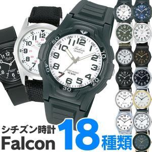 腕時計 メンズ レディース ブランド シチズン チープシチズン ファルコン ビジネス用 仕事用 Q&Q CITIZEN アナログ wide02