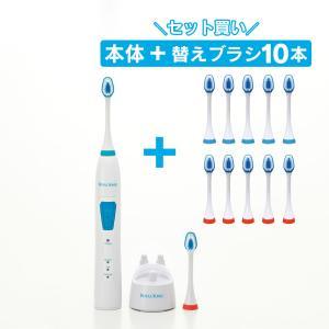 電動歯ブラシ 本体 充電式 音波歯ブラシ 替えブラシ10本セット 口臭対策 虫歯予防 使いやすい つるつる 安い ロイヤルソニック 76298-10|wide02