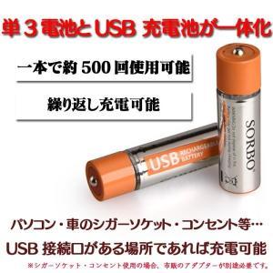 USB 充電 電池 単3 充電池 4本 リチウム 充電器不要 USB充電 単三電池 USB直挿し|wide02|02
