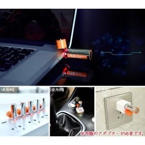 USB 充電 電池 単3 充電池 4本 リチウム 充電器不要 USB充電 単三電池 USB直挿し|wide02|03
