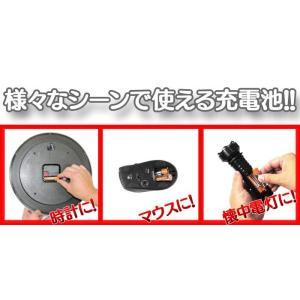 USB 充電 電池 単3 充電池 4本 リチウム 充電器不要 USB充電 単三電池 USB直挿し|wide02|05