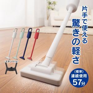 プラスマイナスゼロ 掃除機 コードレス スティック ±0 コードレスクリーナー おしゃれ Y010 軽量|wide02