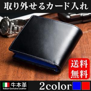 財布 二つ折り財布 メンズ カードケース 小銭入れ 着脱可能 カード入れ 取り外せるカードケース付 イタリアンレザー 本革 レディース|wide02