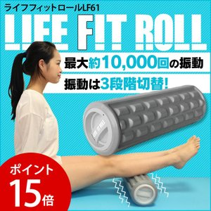 LIFE FIT ROLL ライフフィットロール [LF61]|wide02
