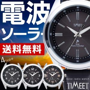 電波ソーラー腕時計 メンズ 人気 アナログ オシャレ ベルト交換 Timeet ソーラー電波腕時計 電波 ソーラー ティミット 電波時計 紳士 男性|wide02