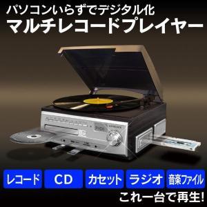 マルチレコードプレイヤー【VS-M007】【新聞掲載】 wide02