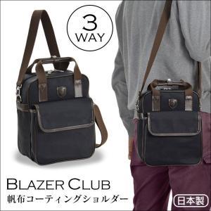 ショルダーバッグ メンズ 帆布バッグ 3way ショルダー 手持ち リュック BLAZER CLUB PVCコーティング 新聞掲載 wide02