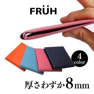 財布 メンズ レディース 二つ折り財布 薄い 極薄 小銭入れ付き 皮 日本製 小銭入れあり コンパクト スマートウォレット FRUH 薄型 革財布 フリュー|wide02