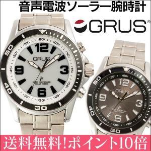 腕時計 メンズ 電波ソーラー 音声認識 時刻 プレゼント アナログ シンプル 音声腕時計 アナウンス レディース 男女兼用 グルス ビジネスの画像