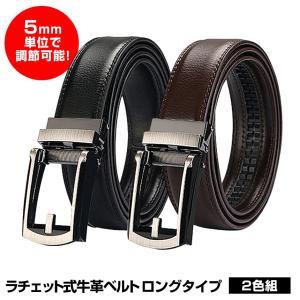 ベルト メンズ 無段階調整 穴なし 長い 大きいサイズ 長さ145cm  穴無し ロングタイプ 男性用 紳士用  ラチェット式 ギフト プレゼントに|wide02