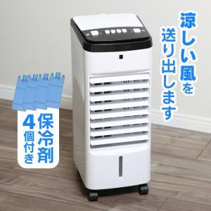 冷風機 スポットクーラー 冷風扇 省エネ 48w 家庭用 ボックス型 コンパクト 3L 上部吸水 風量調節 3段階 おしゃれ 水濡れ防止 トレイ付き 保冷剤付き 78599|wide02