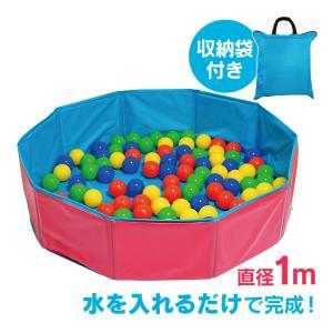 プール 子供用 ビニールプール キッズプール 家庭用 小さめ 家 空気入れ不要 折りたたみ 簡易プール 1m 水遊び 子ども wide02