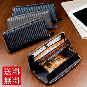 財布 長財布 メンズ 革 ラウンドファスナー カーボンレザー ブランド 本革 使いやすい おしゃれ 多機能大容量 レザー