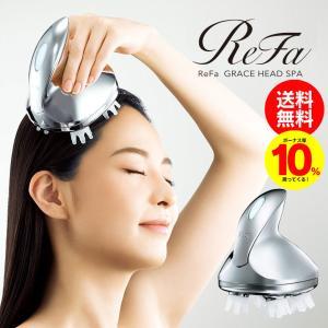 リファグレイス ヘッドスパ 新商品 リファ 頭皮マッサージ器 頭皮マッサージ機 Refa GRACE HEAD SPA 美容器具 頭皮ケア MTG|wide02
